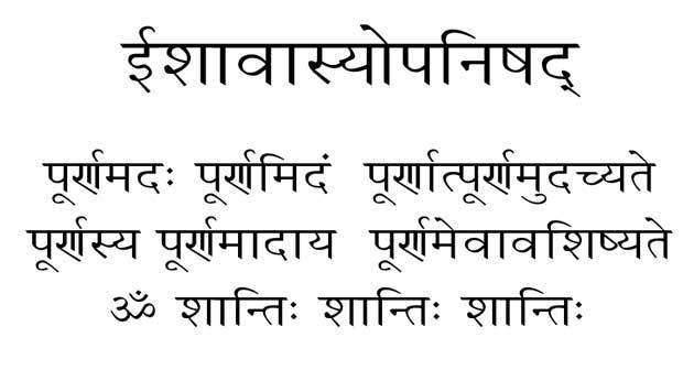 Počinje kurs sanskrta